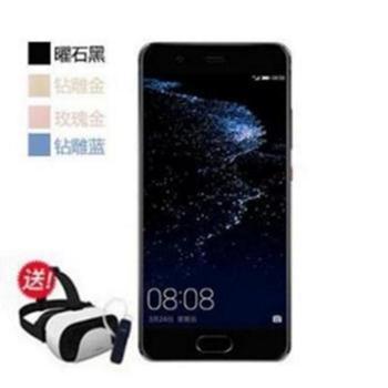 【特惠送豪礼】华为P10(4G+64G/128G) 全网通4G大屏手机【送暴风魔镜+蓝牙耳】