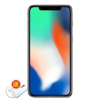 【现货特惠】iPhoneX64G/256G全网通4G正品原封国行iPhonex手机