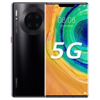 华为Mate30Pro5G版本8GB+128GB/8GB+256GB移动联通电信4G/5G版