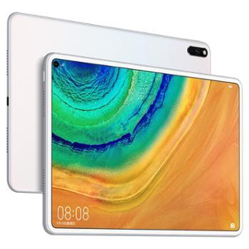华为MatePadPro6GB+128GB10.8英寸智慧轻办公平板电脑