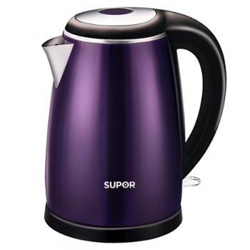 苏泊尔电热水壶304不锈钢家用烧水壶自动断电保温开水壶大容量