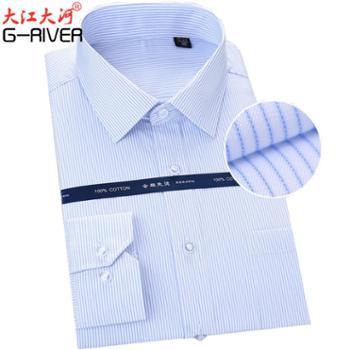 G-RIVER大江大河宽松直筒大肚围大胸围免烫透气全棉商务正装长袖短袖衬衫男女衬衣中年爸爸装