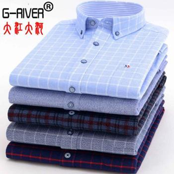 大江大河G-RIVER磨毛起绒全棉衬衫男长袖衬衣宽松大码爸爸装