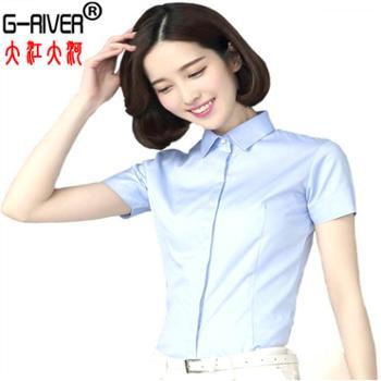 G-RIVER大江大河修身显瘦女生短袖长袖衬衫大码工装工作服