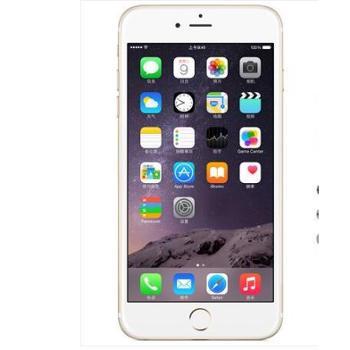 苹果 iphone7 32g