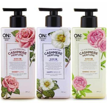 韩国LG ON香水身体乳液 润肤乳露 保湿滋润补水 全身美白香味香体