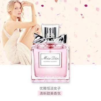 Dior迪奥花漾甜心小姐淡香水miss dior女士持久自然玫瑰30ml
