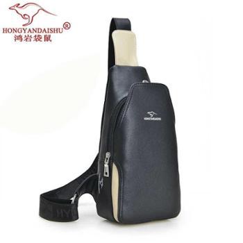 鸿岩袋鼠男包潮流胸包韩版时尚多用小包男士小包