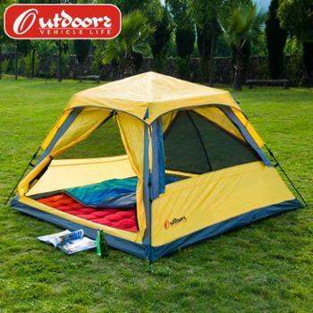 欧德仕全自动帐篷防雨3-4人自驾家庭露营野营户外旅游装备蒙古营