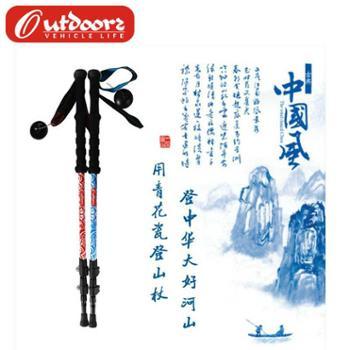 欧德仕登山杖超轻铝管户外老人拐棍拐杖手杖外锁三节伸缩DSZ-1501