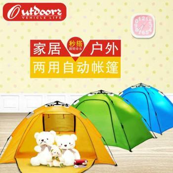 欧德仕全自动帐篷旅游露营儿童玩具游戏屋一秒速开户外家居室内外