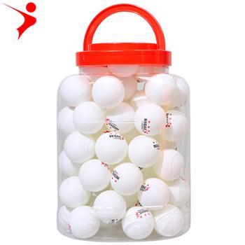 雷加尔桶装三星乒乓球训练乒乓球*发球机专用乒乓球60只一桶