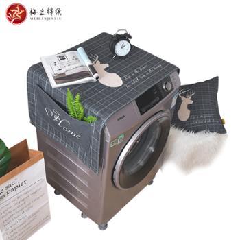梅兰锦绣棉麻洗衣机罩套通用防尘保护罩家用单开门冰箱盖布