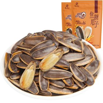 真心焦糖瓜子110g*2袋焦糖味瓜子零食坚果炒货特产葵花籽休闲食品