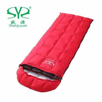 盛源户外睡袋冬季轻便保暖羽绒睡袋信封式高山雪地露营睡袋