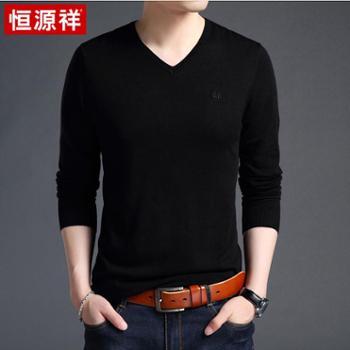 恒源祥男士V领长袖T恤针织打底衫中年薄款毛衣男鸡心领纯色春季