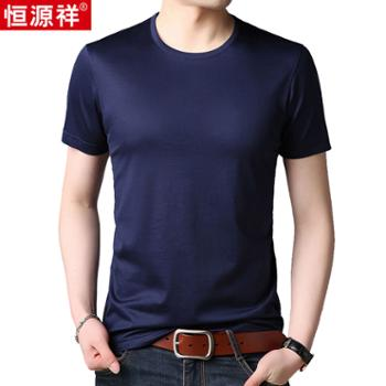 恒源祥短袖t恤男纯色圆领含桑蚕丝