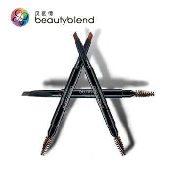 贝览得眉笔带眉刷 防水防汗 自然 自动笔芯 3色可选