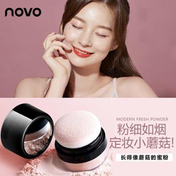 NOVO隐形毛孔细腻散粉定妆蜜粉8g