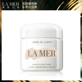 LA MER海蓝之谜 精华面霜 100ml