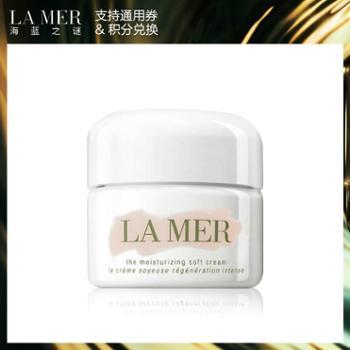 LAMER海蓝之谜经典精华乳霜60ml