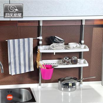 双庆厨房不锈钢置物架