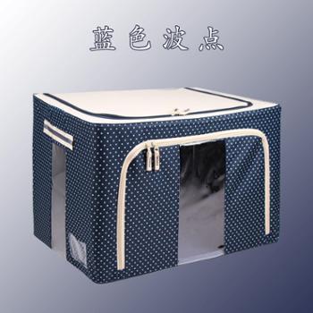 OSOYA蓝色波点55L可折叠钢架收纳箱 牛津布储物整理箱 可视被子百纳箱