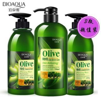 泊泉雅橄榄洗发水、护发素、沐浴露套装组合