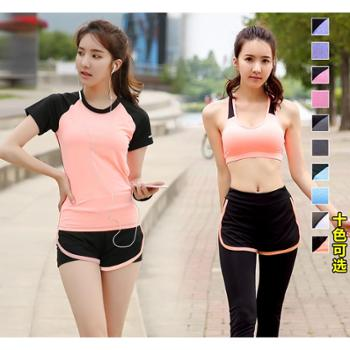 REALLION 韩版夏季健身瑜伽服运动四件套装女士显瘦速干跑步服短袖长裤短裤
