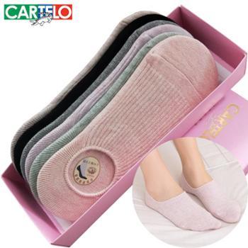 卡帝乐鳄鱼春夏薄款袜子女士隐形袜时尚防滑船袜6双C557D18057