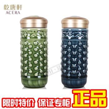 乾唐轩活瓷 1个大乾坤随身杯 高档 养生送礼水杯