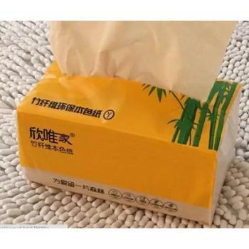 包头九原区支行 欣唯家竹纤维本色纸纯竹浆抽纸一包,O2O线下扫码专用,线上订单概不发货
