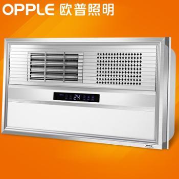 欧普浴霸风暖多功能三合一集成吊顶PTC超导暖风LED照明卫生间