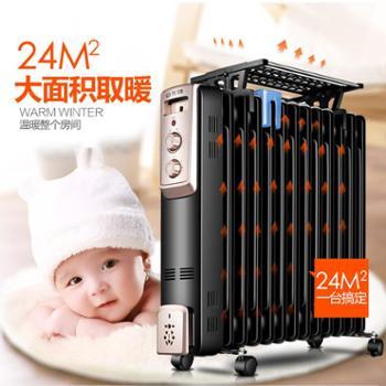 先锋 DYT-Z2油汀取暖器家用电暖器电暖气13片油丁节能省电暖炉浴室暖风机