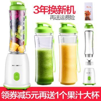 汉宝 HB-J109便携式榨汁机迷你家用多功能炸果汁机学生电动榨汁杯1