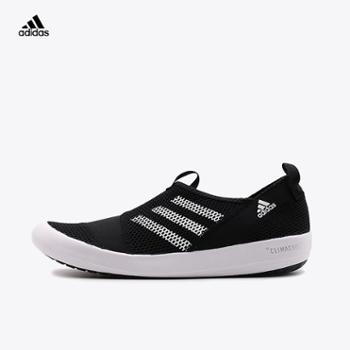 Adidas阿迪达斯男鞋2018夏季新款透气溯溪鞋运动户外速干涉水鞋B44290