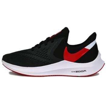 耐克男鞋秋季新款ZOOM气垫鞋减震飞线运动跑步鞋AQ7497-008