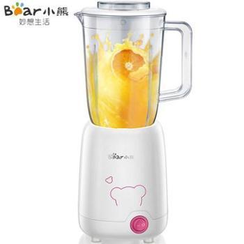 【善融爱家节】龙支付满减Bear/小熊 LLJ-B08J5多功能榨汁机家用全自动迷你果汁料理机