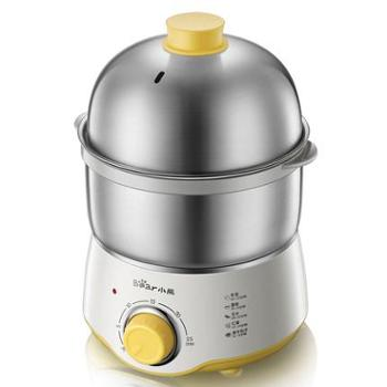 Bear/小熊ZDQ-A07U1煮蛋器自动断电蒸蛋器不锈钢家用蒸蛋器双层迷你小型早餐机