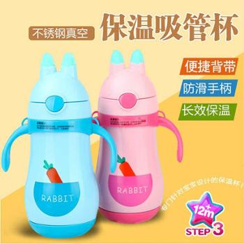 儿童保温杯300ml带手柄吸管杯不锈钢卡通可爱宝宝水杯防漏婴儿学生水壶