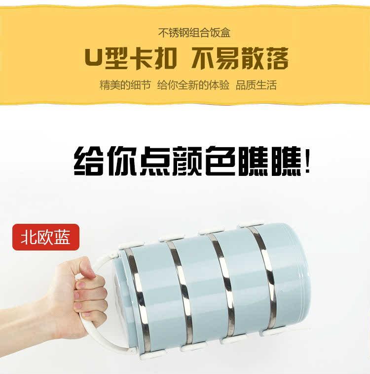 方扣多层饭盒 (5).jpg