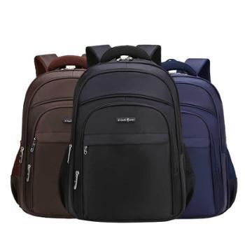 阿里龙商务双肩包书包电脑包男士商务休闲双肩包出行旅游户外背包防水减负背包