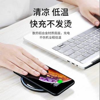 机乐堂无线充电器iphoneX苹果XS无线充电器iphone手机快充X专用8plus安卓通用华为mate20数码电子数码配件
