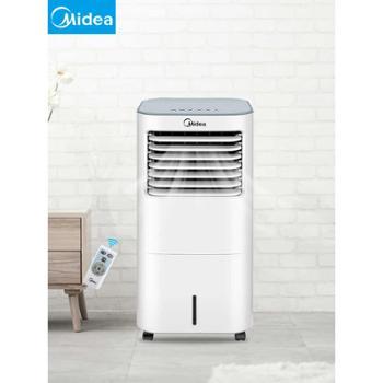 美的空调扇冷风机家用加湿单冷遥控制冷器小空调厨房用具生活家电脑AC120-17ARW
