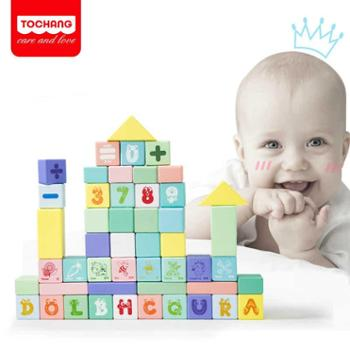 童畅益智玩具儿童积木玩具3-6女孩宝宝1-2岁4多功能5益智男孩木头拼装幼儿早教