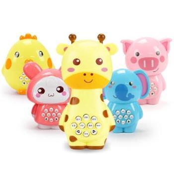 北国e家迷你儿童故事机早教机音乐机益智玩具会讲故事唱歌带手电筒0-1岁婴儿早教安抚故事机