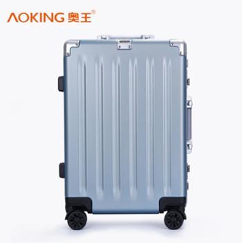 奥王高档磨砂拉杆箱万向轮行李箱20-28寸铝框旅行箱海关锁高档旅行箱行李箱箱包皮具