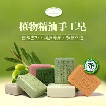 澳洲原装进口 艾柏琳 天然手工精油皂200g
