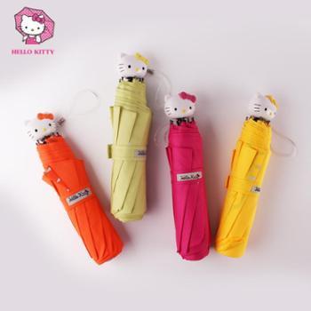 Hello Kitty 多彩糖果色三折伞(4款颜色随机发货)
