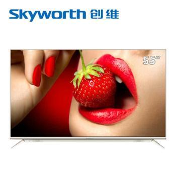 Skyworth/创维55V8E55吋21核4色4K超高清智能网络液晶电视机